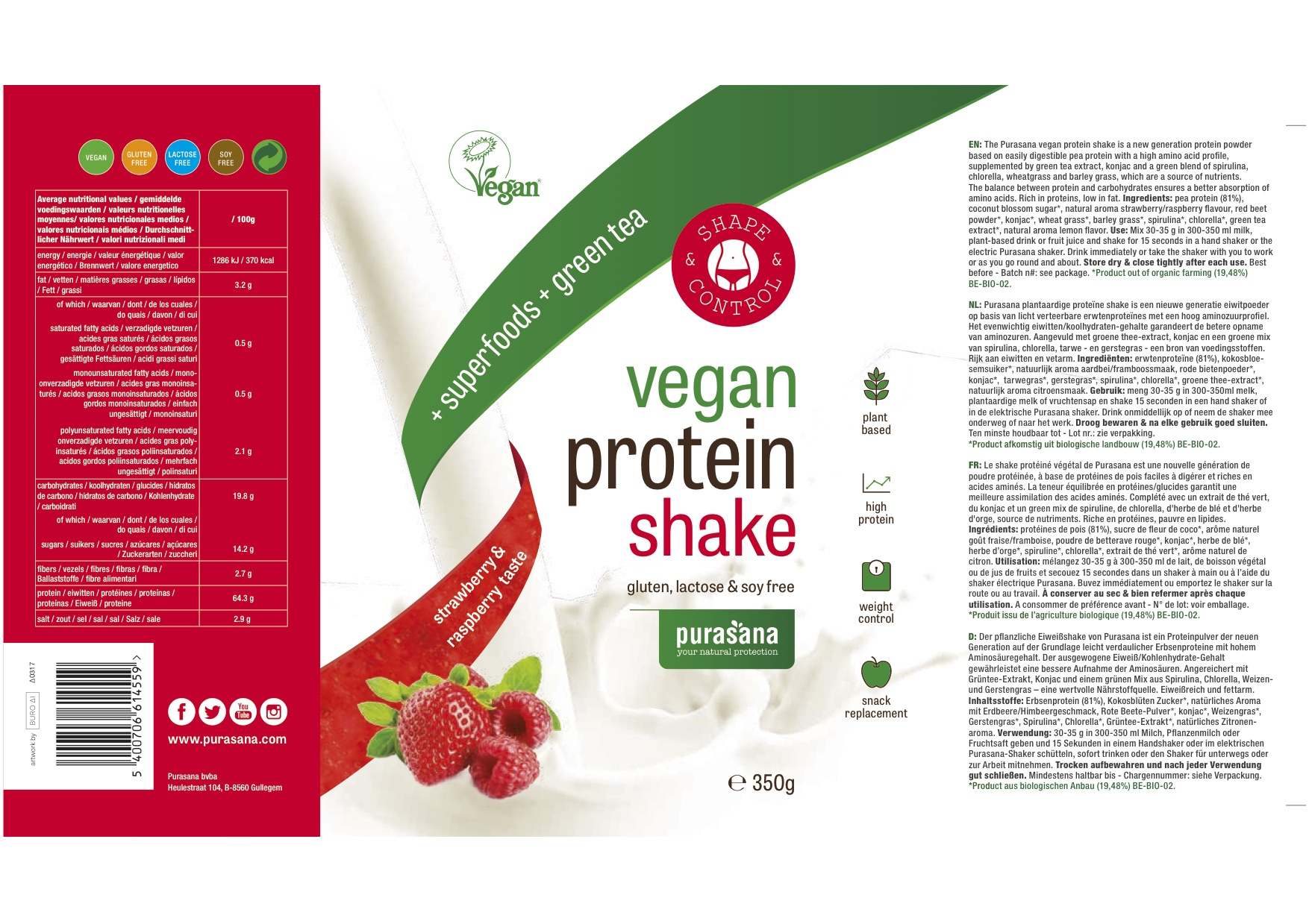 VEGAN PROTEIN SHAKE SHAPE & CONTROL STRAWBERRY full